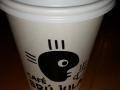 cafe la brujula